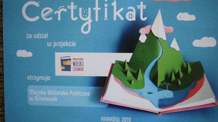 """MBP dostała Certyfikat za udział w projekcie """"Mała książka – wielki człowiek""""."""